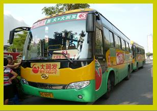 City_bus_China